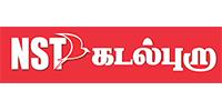nst-kadalpura-logo-proplus-logics
